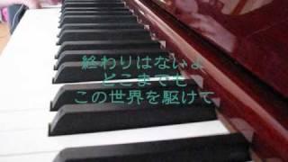 嵐・ARASHI『STORY』<Piano・歌詞つき>