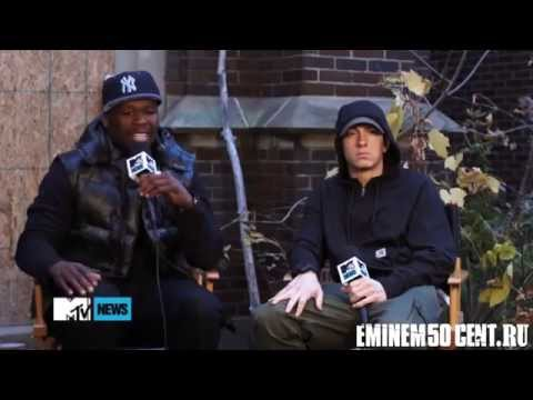 50 Cent & Eminem Interview 'My Life' MTV