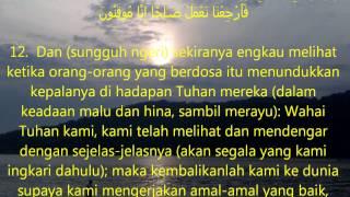 Surah As Sajdah - Mishary Rashid Al-Afasy (Malay Translation)