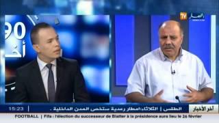 حبيب بوخليفة..السينما في الجزائر تشهد تطور ملحوظ في السنوات الأخيرة