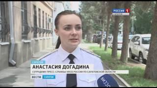 Сотрудники ФСБ задержали мошенника с поличным. Подробности
