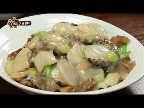 Download Youtube: 응답하라 뚱아재들의 하이퀄리티감성 [맛있는 녀석들 Tasty Guys] 138회