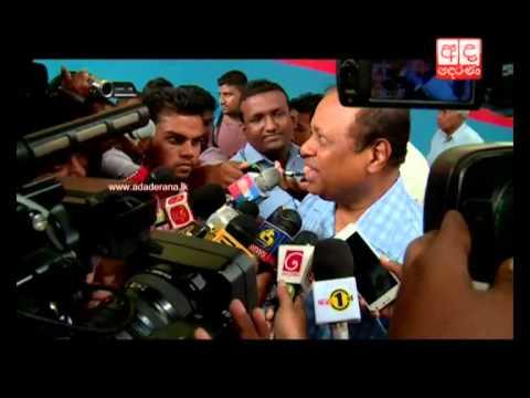 Special UPFA meeting; Mahinda arrives at SLFP HQ