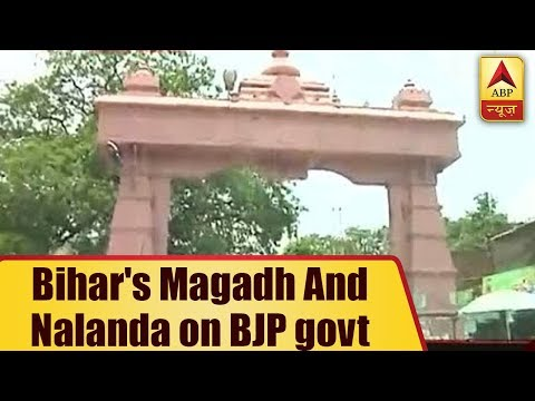 Bharat Yatra: Desh Ka Mood From Bihar's Magadh And Nalanda   ABP News