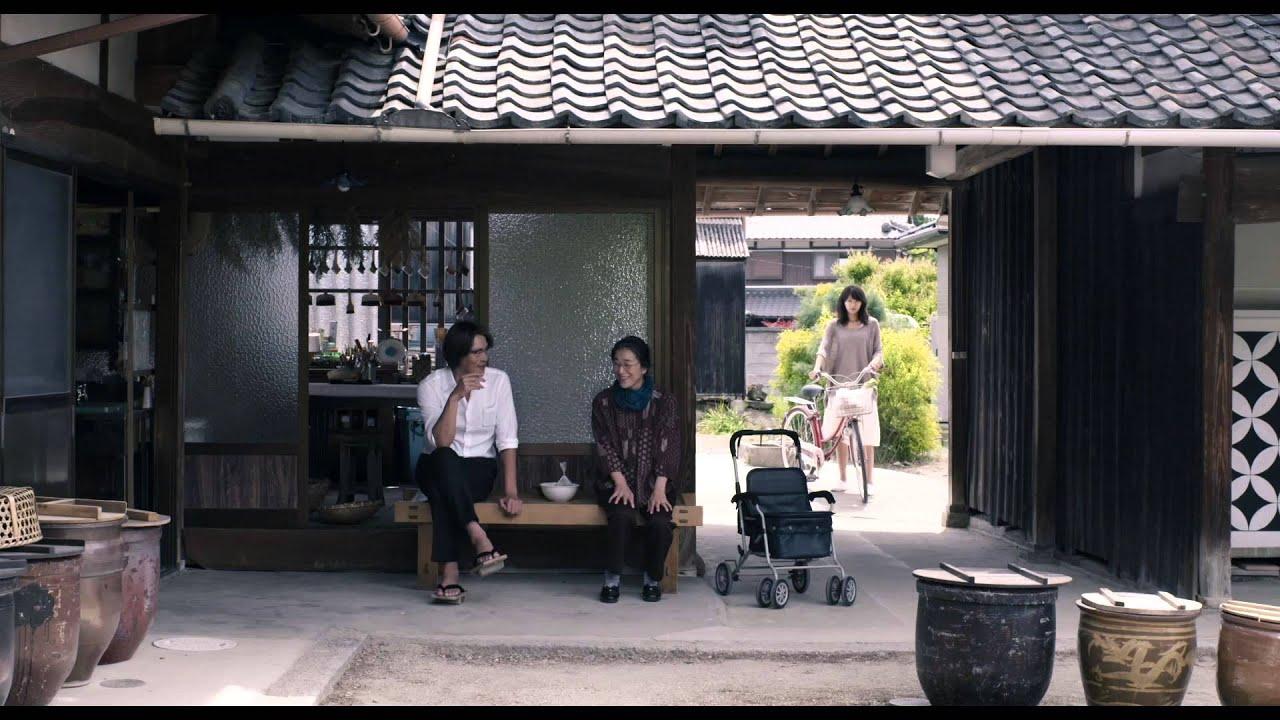 画像: 映画『娚の一生』予告編 wrs.search.yahoo.co.jp