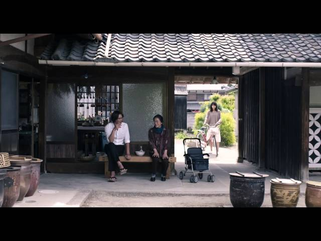 映画『娚の一生』予告編
