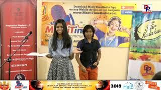 Arnav & Kajal at Talking Bee - 2017 Competitions    DesiplazaTV