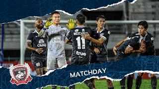 Matchday 4   สุพรรณบุรี เอฟซี vs การท่าเรือ เอฟซี
