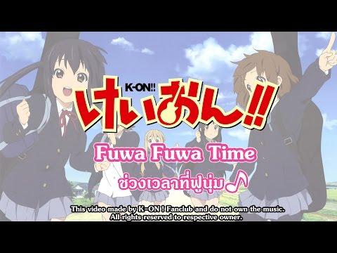 KON!  Fuwa Fuwa Time Lyrics