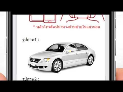 ลงโฆษณาขายรถฟรี ง่าย ๆ กับ www.รถวันนี้.com