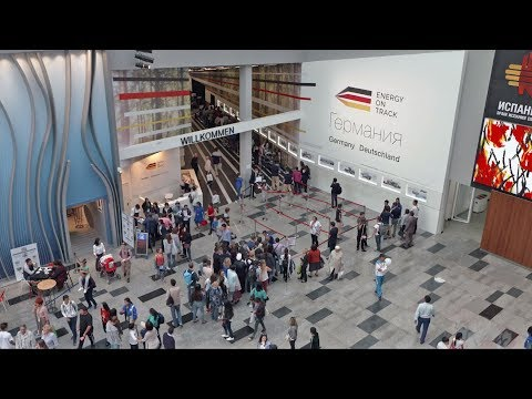 Expo 2017, Astana, Future Energy, 10. Juni – 10. September 2017