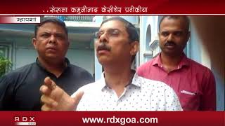 FORMER MINISTER DILIP PARULEKAR REMAINED PRESENT FOR THE SERULA COMMUNIDADE CASE