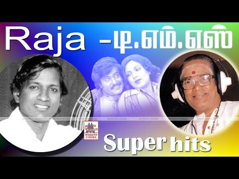 TMS Ilayaraja Hits Songs இசைஞானி  இசையில் TMS பாடிய சூப்பர்ஹிட் பாடல்கள்