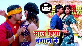 Neelkamal Singh के इस गाने ने मार्केट में धूम मचा दिया - ये वीडियो देख के आप हिल जायेंगे
