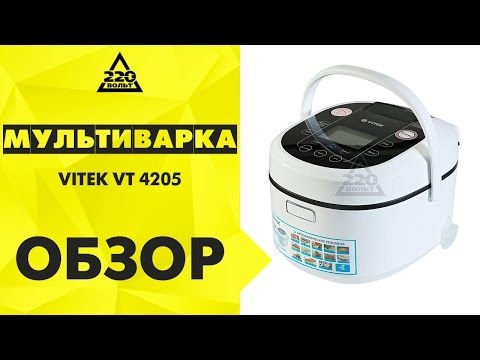 Мультиварка VITEK VT 4205