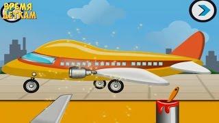 Літачок мультик. Літак на ремонті. Мультики для дітей. Мультфільми для малят #фільми