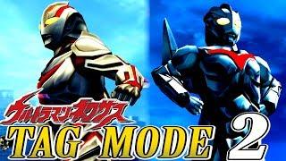 Ultraman Nexus - Tag Mode Part 2 - Ultraman  Noa & the Next ( 1080P HD )