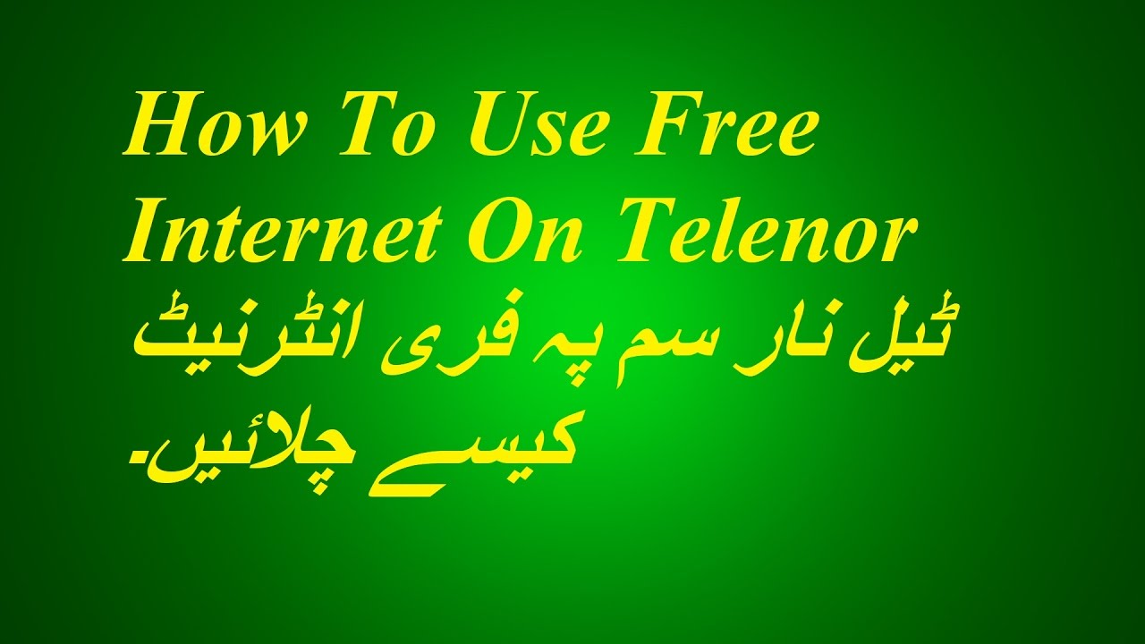 utube how to use the internet