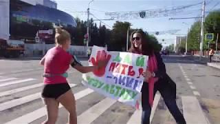 Уфимский международный марафон 2017 - видеообзор