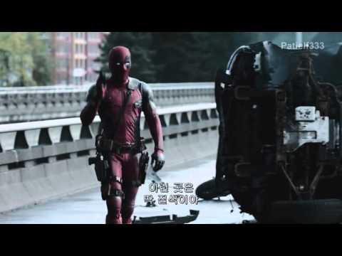 Deadpool - Why you always lying ( Music Video - Parody )