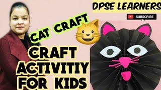 Craft For Kids |Cat Craft | Craft Activities For Kids | Animal Craft | Fun Craft Activities For Kids