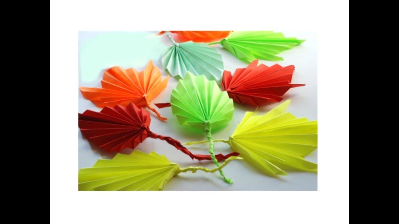 Объемные кленовые листья из бумаги своими руками фото 405