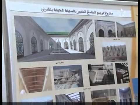 La visite de SM le Roi mohammed VI à Tétouan  09-12-2011