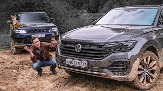 Что могло ПОЙТИ НЕ ТАК 14 МИЛЛИОНОВ на оффроаде. Туарег 2020 Vs Range Rover SPORT