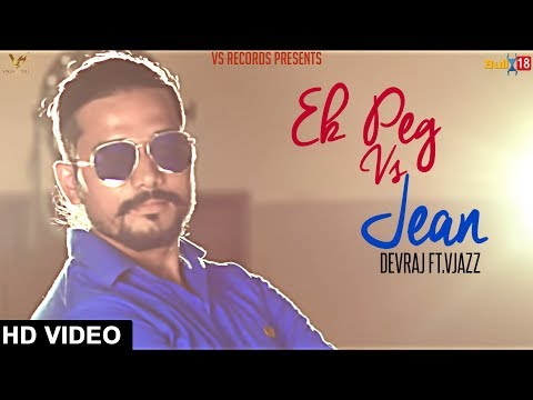 Jean jean song download
