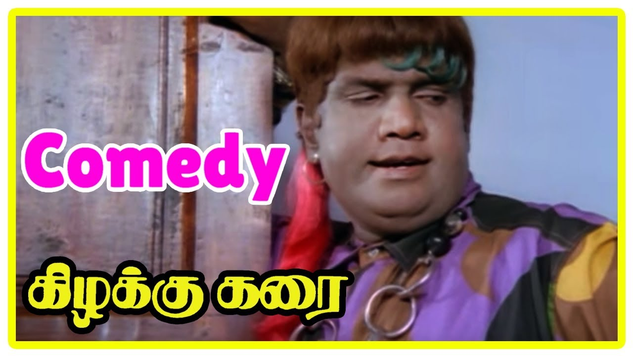 Download Goundamani Super Hit Comedy | Kizhakku Karai Comedy Scenes | Prabhu | Kushboo | AP International