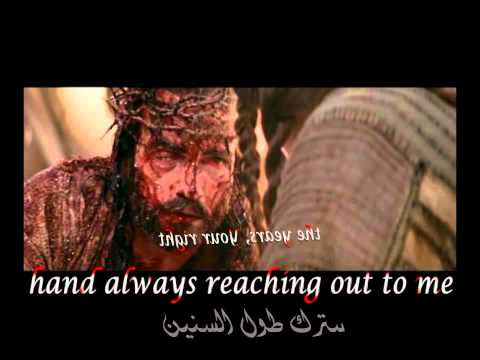 how could i forget the one who died for me .  كيف انسي سيدي الغالي الحبيب