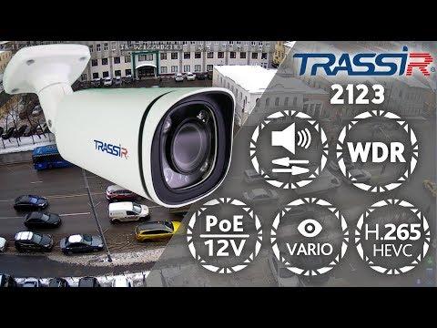 видео: ip-камера trassir tr-d2123wdir6 с подсветкой до 60 метров