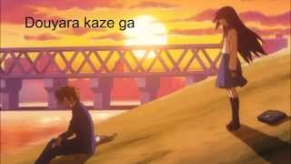 Download Danshi Koukousei no Nichijou - Literary Girl (Lyrics) MP3 song and Music Video