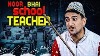 Noor Bhai School Teacher || Hyderabadi Comedy || Shehbaaz Khan Comedy