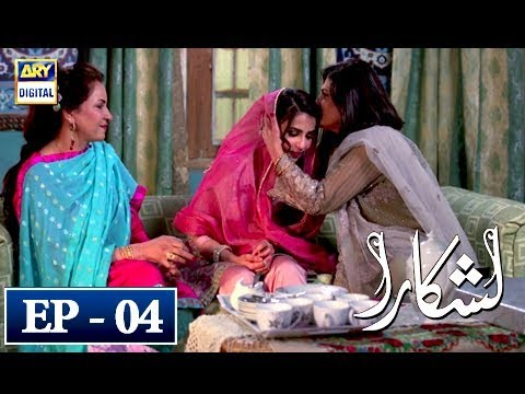 Lashkara Episode 4 - 24th April 2018 - ARY Digital Drama