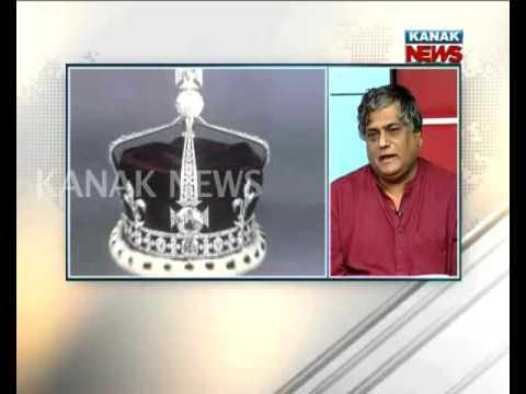 Big Debate: Odisha Connection Of Kohinoor Diamond