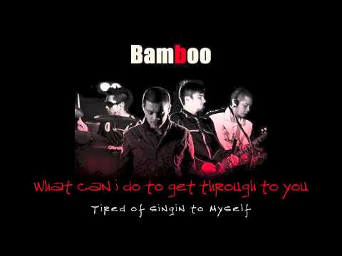 Truth bamboo lyrics