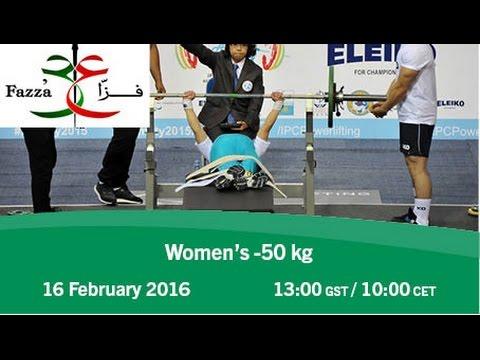 Women's -50 kg | 2016 IPC Powerlifting World Cup Dubai