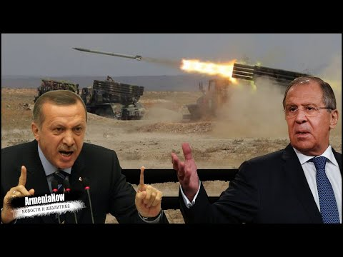 СРОЧНО!! Турки прочертили новые рубежи армянских завоеваний: Авантюра не удалась. Лавров заговорил