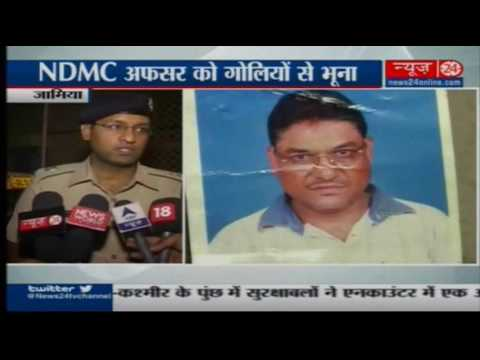 Legal adviser of New Delhi Municipal Council shot dead in Jamia Nagar