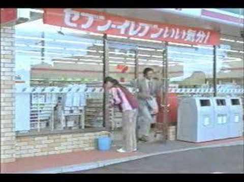 truman show japanese subtitles