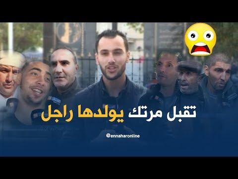 صريح جدا/ هل يقبل الجزائري أن تلد زوجته على رجل..!؟