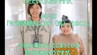 渡辺直美、阿曽山大噴火さんをゲストに裁判でのハプニングに爆笑 J-WAVE...