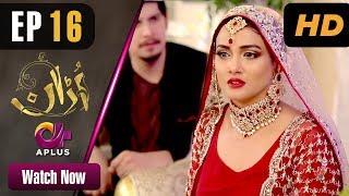 Pakistani Drama   Uraan - Episode 16   Aplus Dramas   Ali Josh, Nimra Khan, Salman Faisal, Kiran