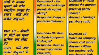 Kontada Klaso – 12 (Ĉapitro – Provo-Analiza Provo de 11H) Kvizo,  (esperanto)