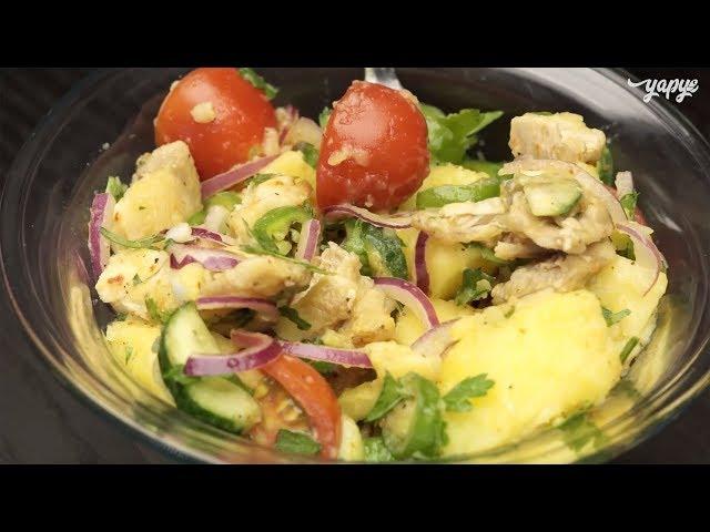 Tavuklu Patates Salatası Tarifi, Nasıl Yapılır?