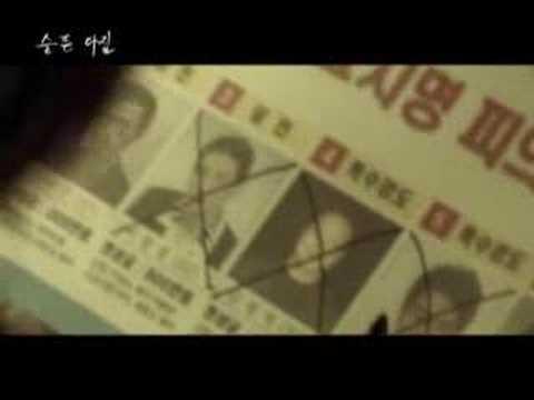 다비치  Davichi Part 2 MV 슬픈 다짐(Lee Hyeo Ri & Lee Mi Yeon)