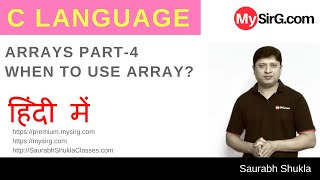 When to use array in a program