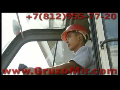 Гусеничные краны ГрузоМир