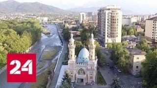 Северная Осетия отмечает день республики - Россия 24
